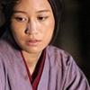 kaigou: (6 kini)