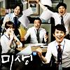 sakana17: misaeng's dream team (misaeng-dream-team)
