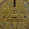 """improvident: ЩΉΛƬ Λ ᄂӨΛD ӨF ΉӨӨΣY (""""The Eye of Providence"""")"""
