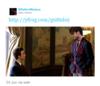 twentysomething: (dallon weekes you're my hero)