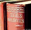 egils: (grāmata)