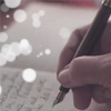 babycin: (write)