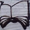 helenic: (book; graffiti)