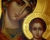 aftondays: (Most Holy Theotokos)