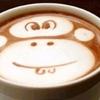 beckyblack: coffee art monkey (coffee monkey)