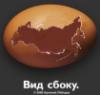 nhura: (egg)