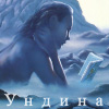 myshilla: (книга)