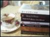 erastes: (tea and titles)