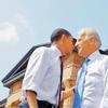 sarken: obama and biden at veep annoucement ([politics] and we danced)