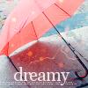 pt_tangles: (Umbrella)
