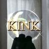 labyrinthkink: (gift of kink)