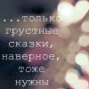 labeliya: (Default)