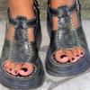 ubasti: (ножки)