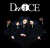 daice_stoptoki: (daisu)