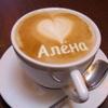 ruslen: (kofe)