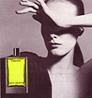 galka_aga: (Fragrance III)