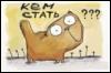 v_tanke: (kem stat)