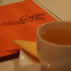 potexina: (tea)