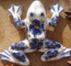 marus_ok: (лягушка-путешественница)
