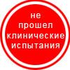 hmafa: (clinic)