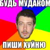 dakarant: (Тема Лебедев)