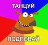 huholya: (zamzam)