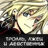 chiisai_kiseki: (Default)