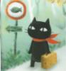 tuuliky: (Черное котэ)