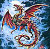 jengibre: (дракон)