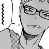 snailtrail: (tsuki)