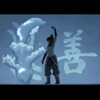 damkianna: A cap of Korra from The Legend of Korra. (KORRA INTRO OMG.)