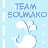 capsoumako: (blue)