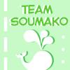 capsoumako: (green)