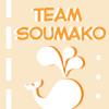 capsoumako: (orange)