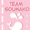 capsoumako: (red)