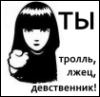 vinogorov: (Эмили)