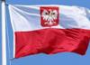 stroler: (Польша)