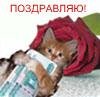 pro100_mica: (ДР)