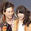 akinoame: (Eiji/Hina)