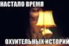 bitter_onion: (tales)