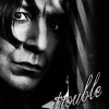 lunabee34: (hp: snape trouble by so_severus)