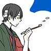 shikomizue: (pic#9306765)