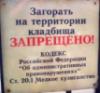 kakurin: (обЪявление)