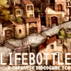 lifebottle_tcg: (pic#9398766)