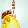 ext_136215: yellow kobato bird (birdy)