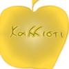 kallistixf: A golden apple with Kallisti written on it in Greek (Default)