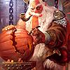 som_fics: (Dwarf Halloween)
