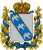 bogdan_63: (Герб)