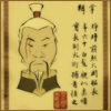 delphi: A screenshot of Jeong Jeong's wanted poster from Avatar: The Last Airbender. (jeong jeong)