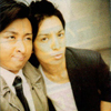 fish_me_satoshi: (Maou pair)